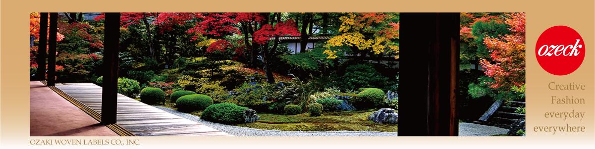 170706-slide-autumn0